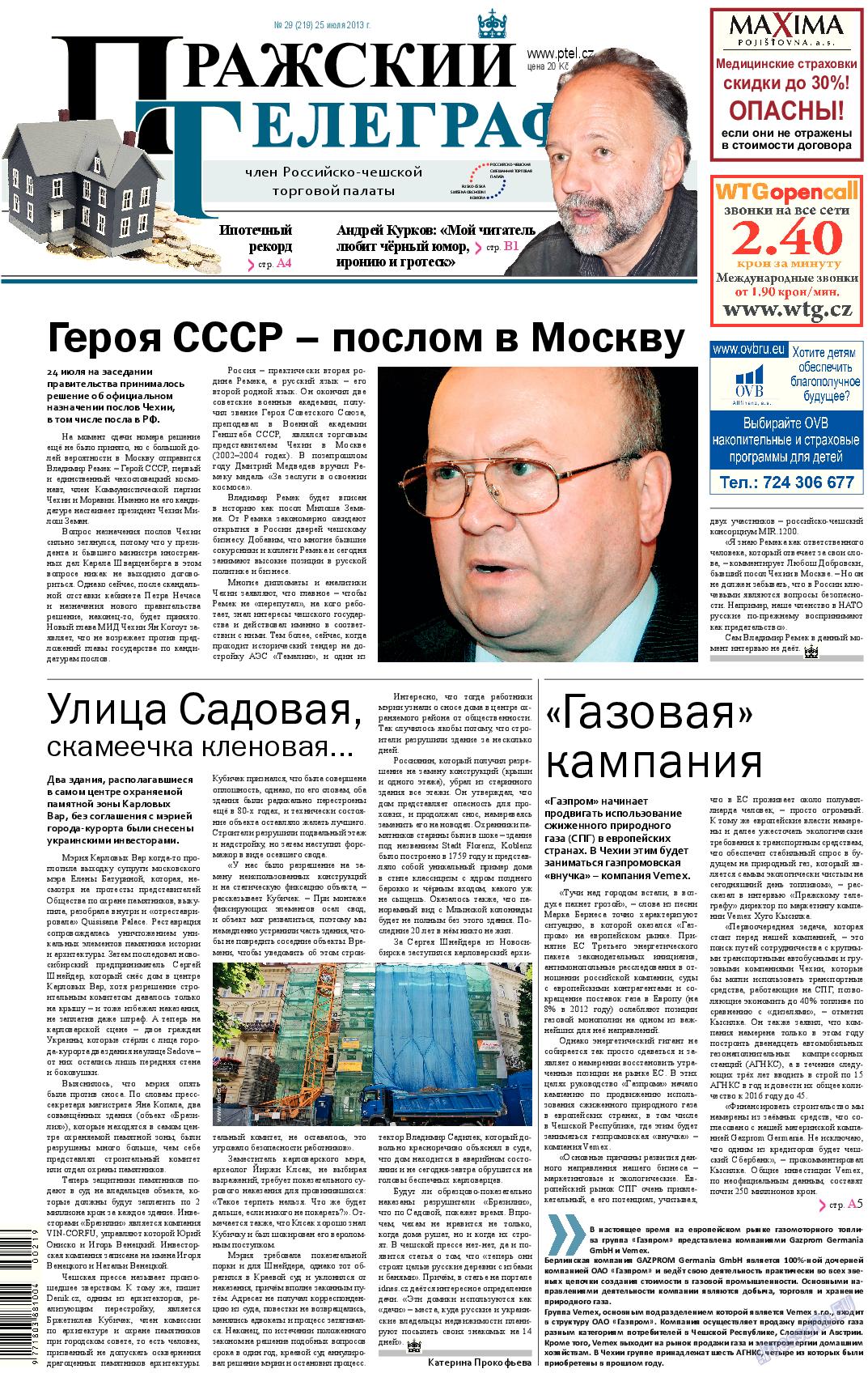 Пражский телеграф (газета). 2013 год, номер 29, стр. 1