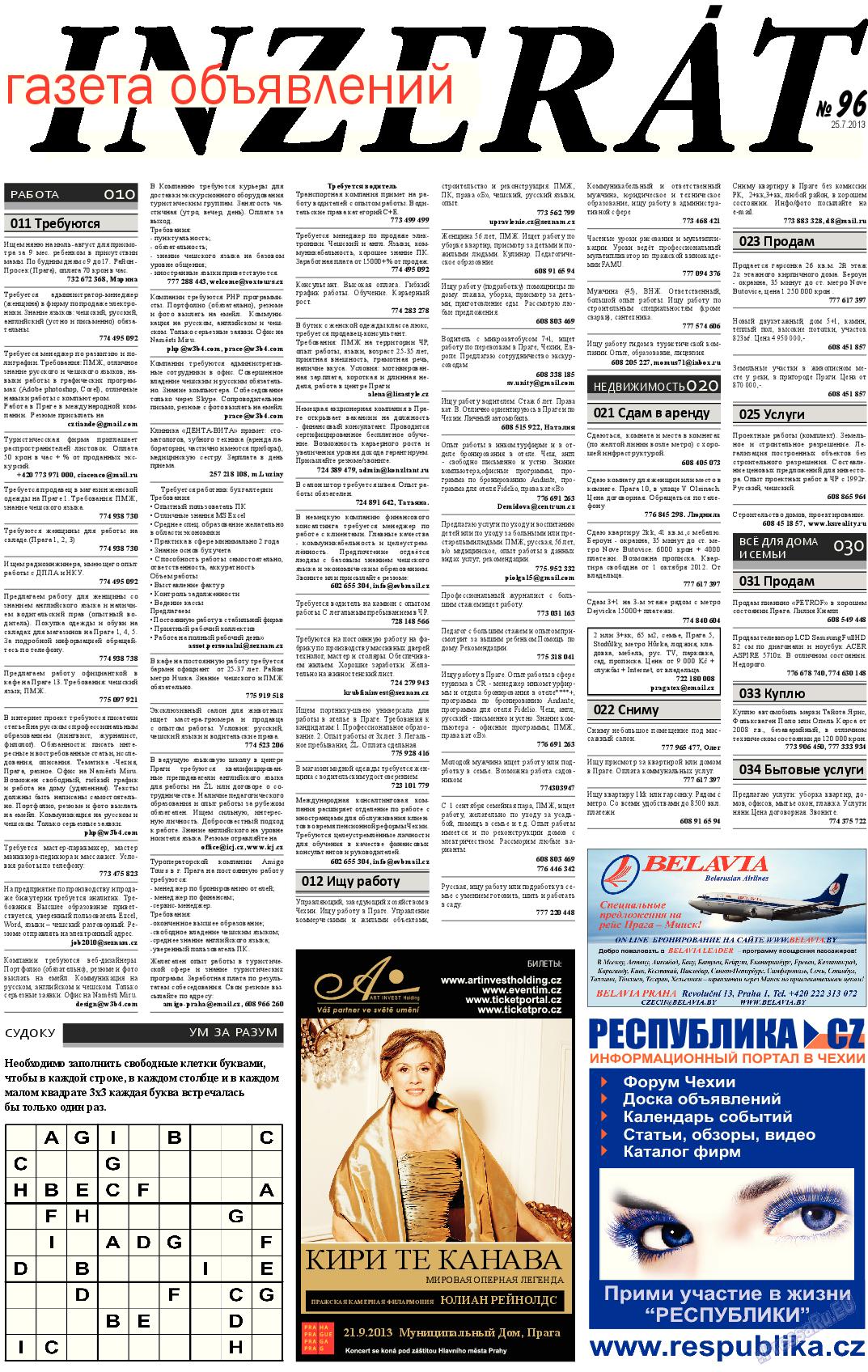 Пражский телеграф (газета). 2013 год, номер 29, стр. 14