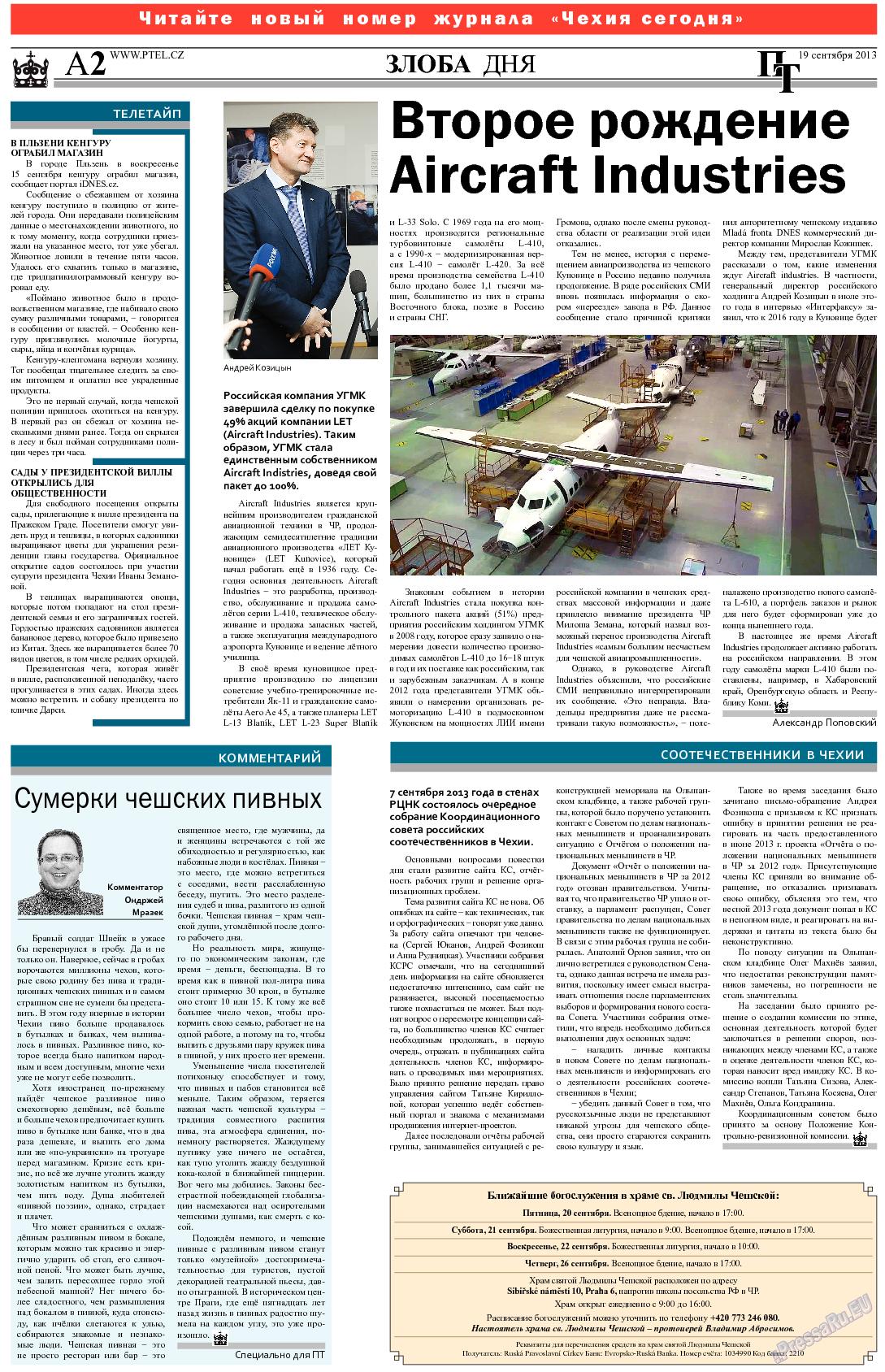 Пражский телеграф (газета). 2013 год, номер 37, стр. 2