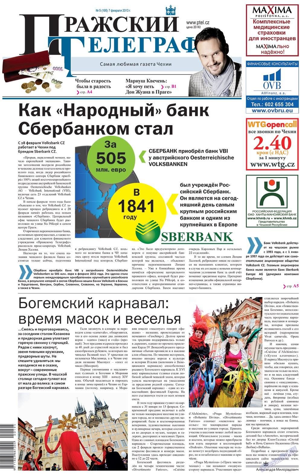 Пражский телеграф (газета). 2013 год, номер 5, стр. 1