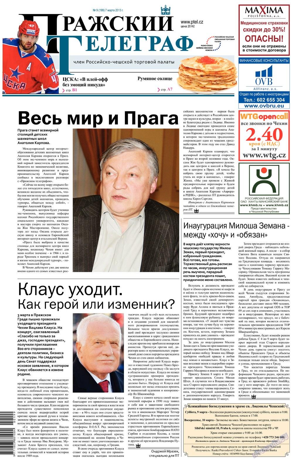 Пражский телеграф (газета). 2013 год, номер 9, стр. 1