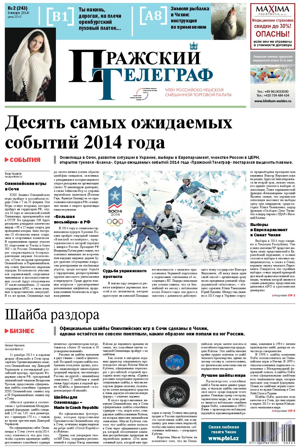 Пражский телеграф (газета). 2014 год, номер 2, стр. 1