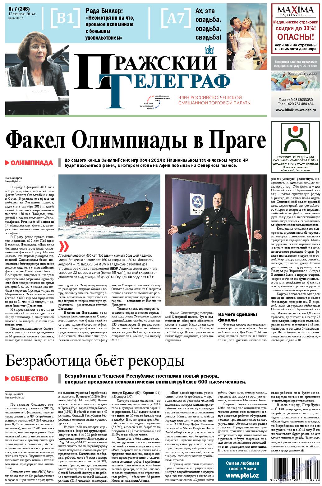 Пражский телеграф (газета). 2014 год, номер 7, стр. 1