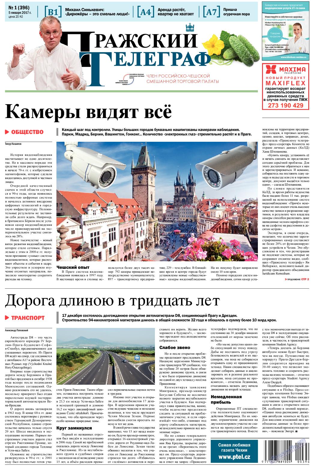 Пражский телеграф (газета). 2017 год, номер 1, стр. 1