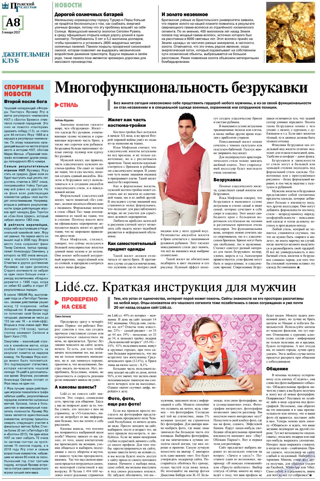 Пражский телеграф (газета). 2017 год, номер 1, стр. 8