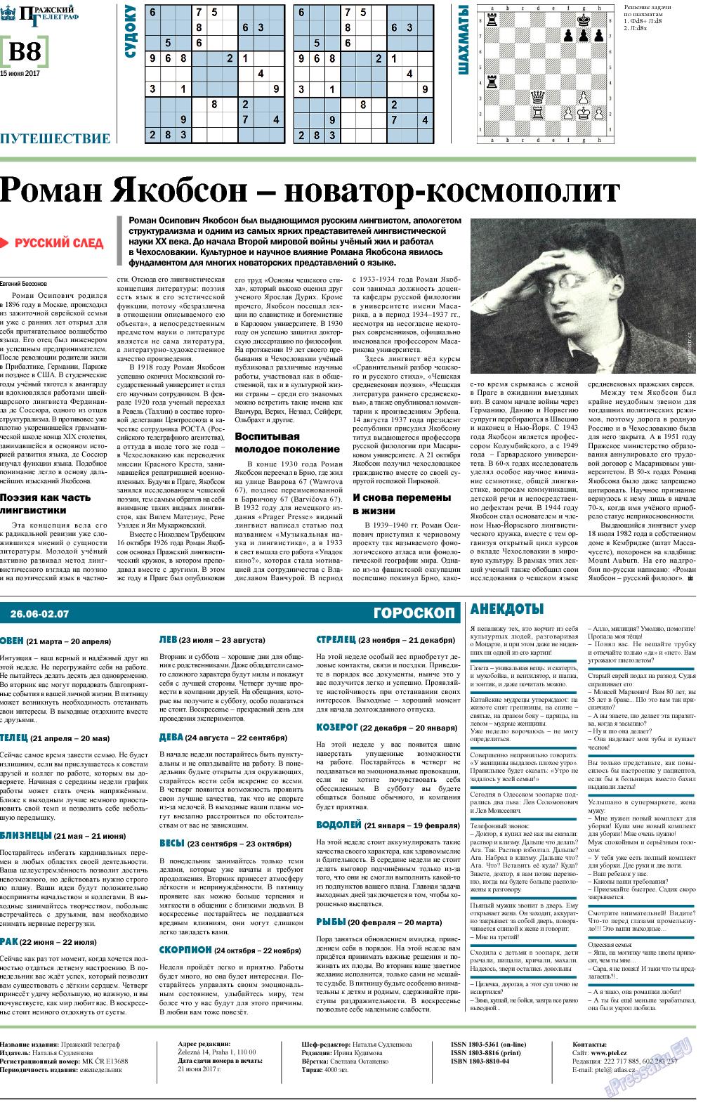 Пражский телеграф (газета). 2017 год, номер 25, стр. 16