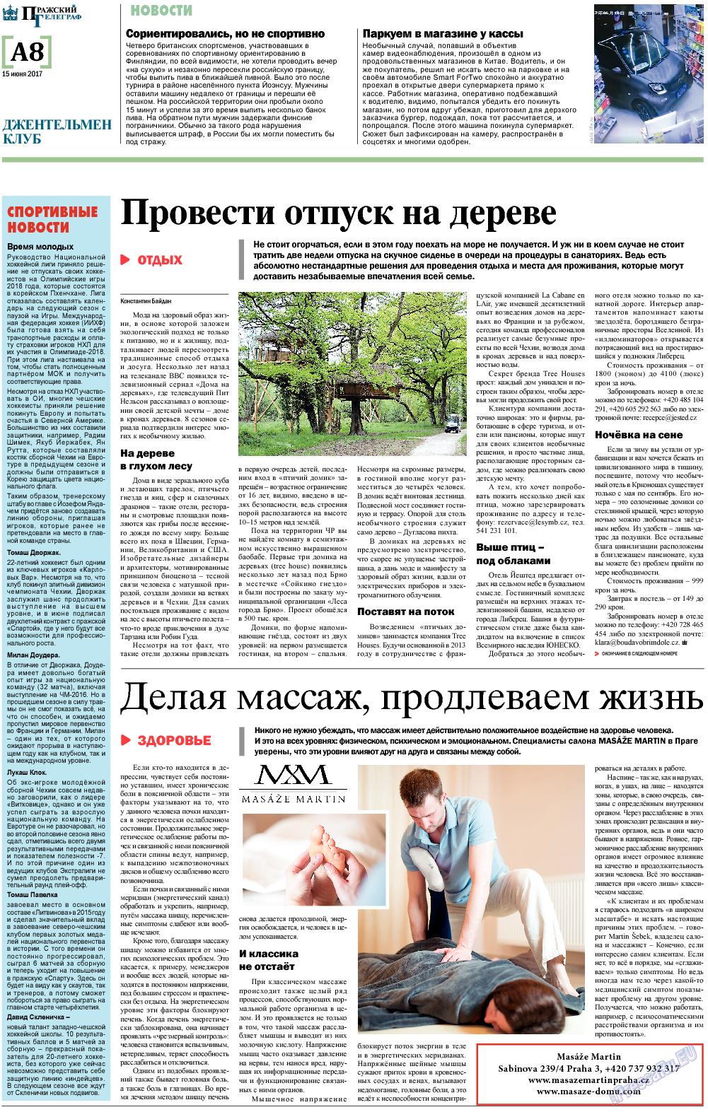 Пражский телеграф (газета). 2017 год, номер 25, стр. 8