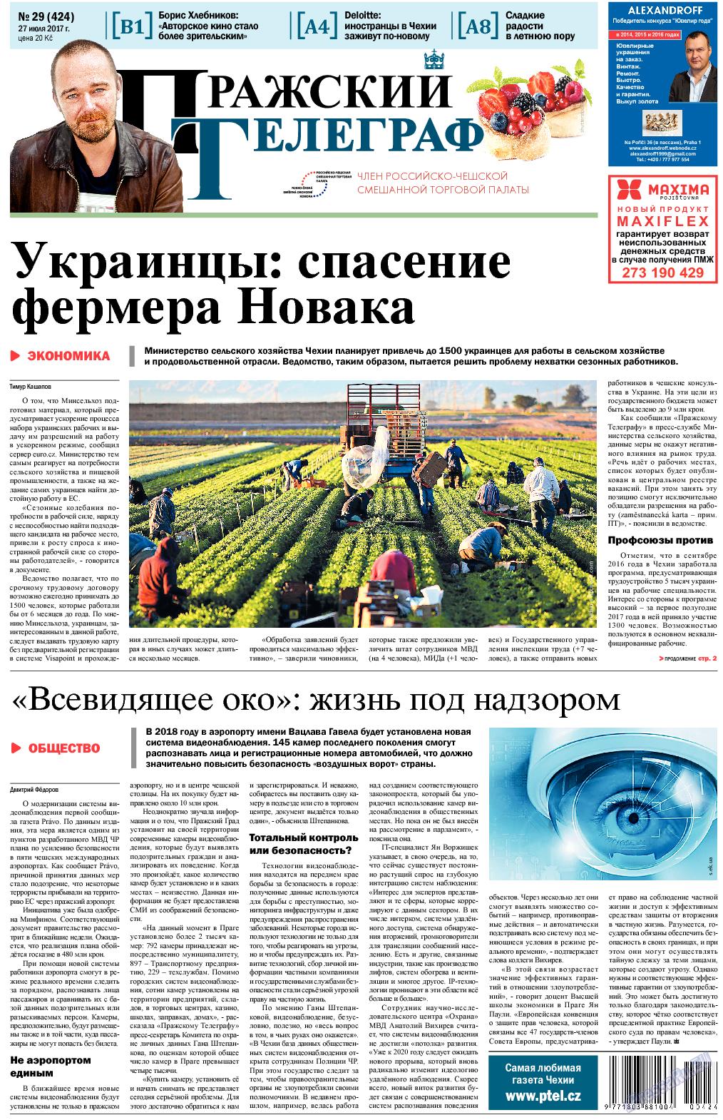 Пражский телеграф (газета). 2017 год, номер 29, стр. 1