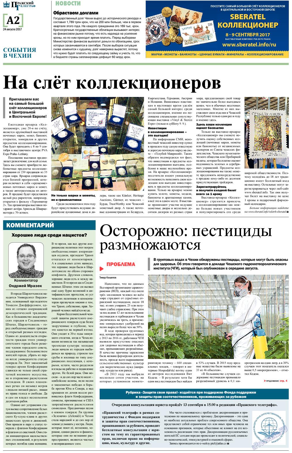 Пражский телеграф (газета). 2017 год, номер 33, стр. 2