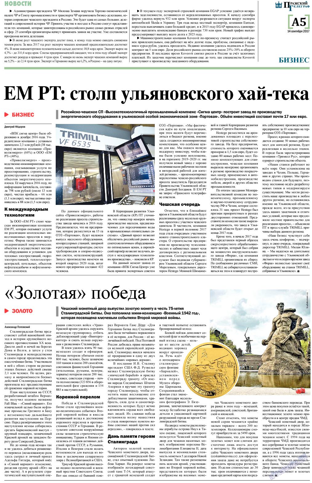 Пражский телеграф (газета). 2017 год, номер 36, стр. 5