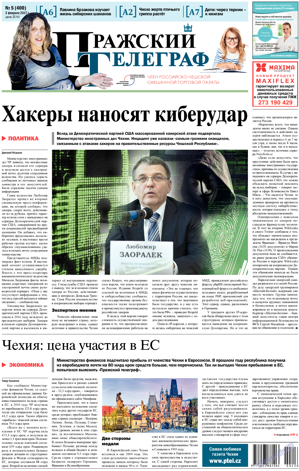 Пражский телеграф (газета). 2017 год, номер 5, стр. 1