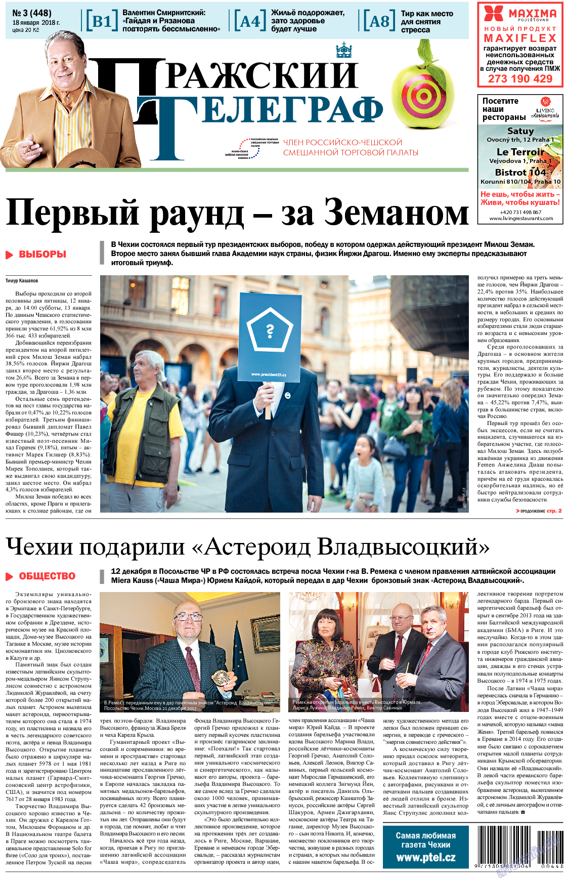 Пражский телеграф (газета). 2018 год, номер 3, стр. 1