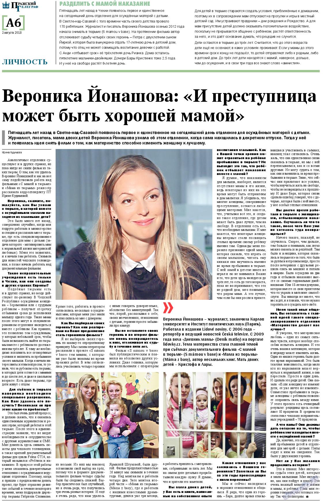 Пражский телеграф (газета). 2018 год, номер 31, стр. 6