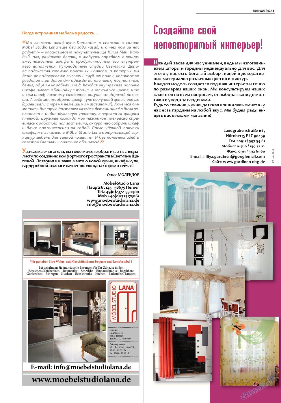 RusHaus (журнал). 2014 год, номер 1, стр. 19