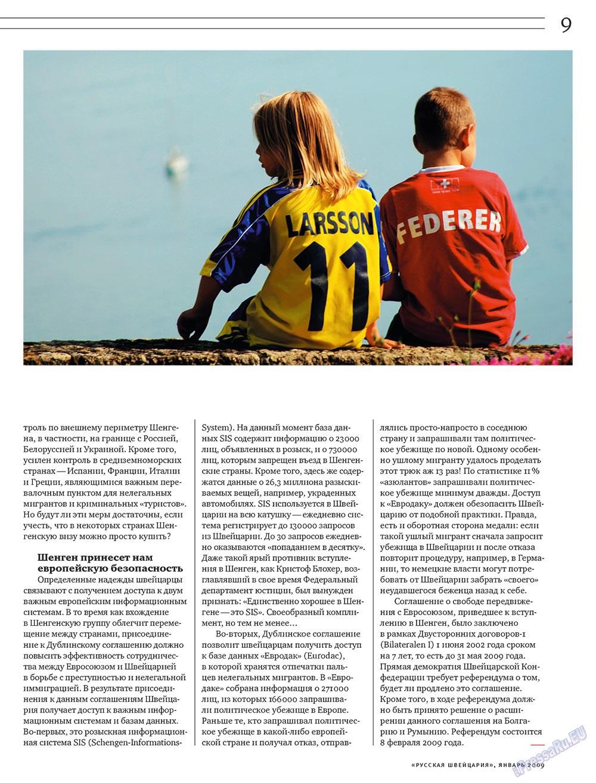 Русская Швейцария (журнал). 2009 год, номер 1, стр. 9