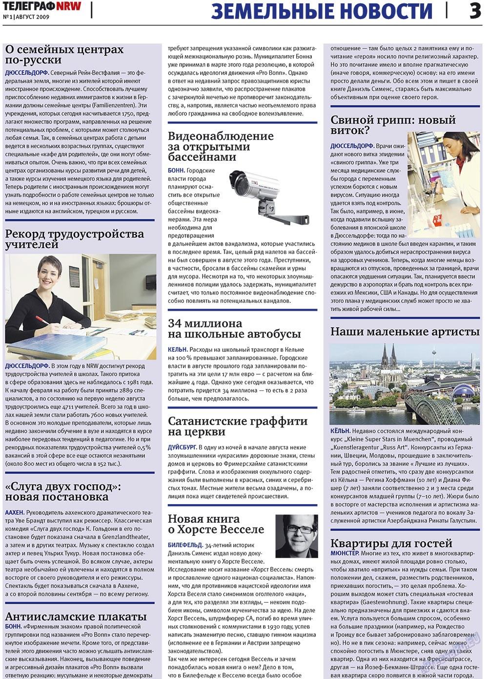 Телеграф NRW (газета). 2009 год, номер 1, стр. 3