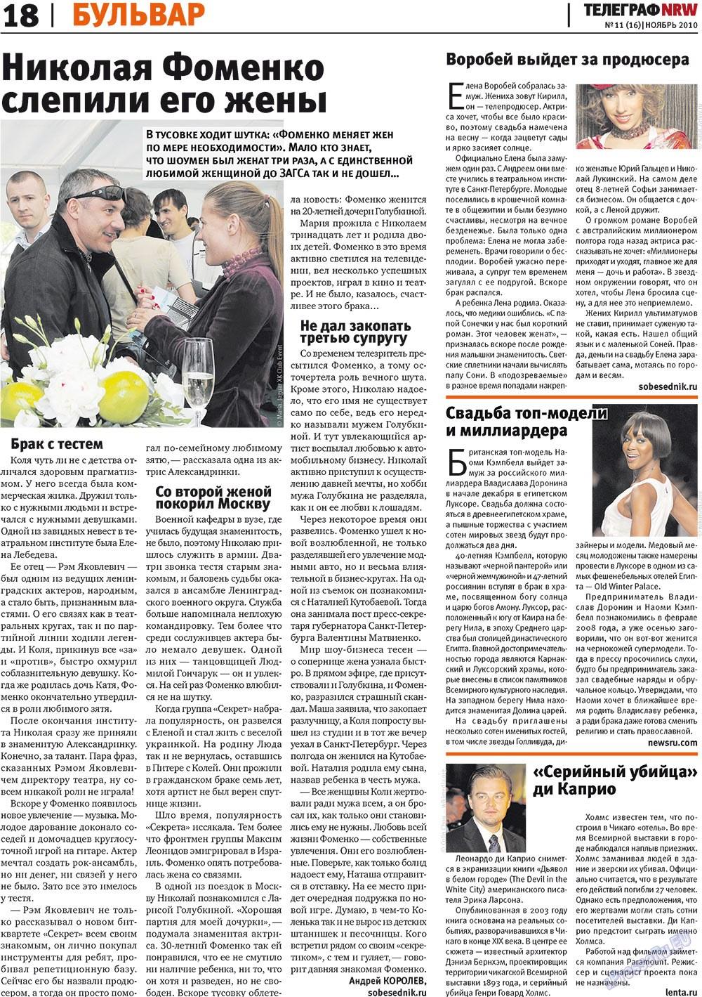 Телеграф NRW (газета). 2010 год, номер 11, стр. 18