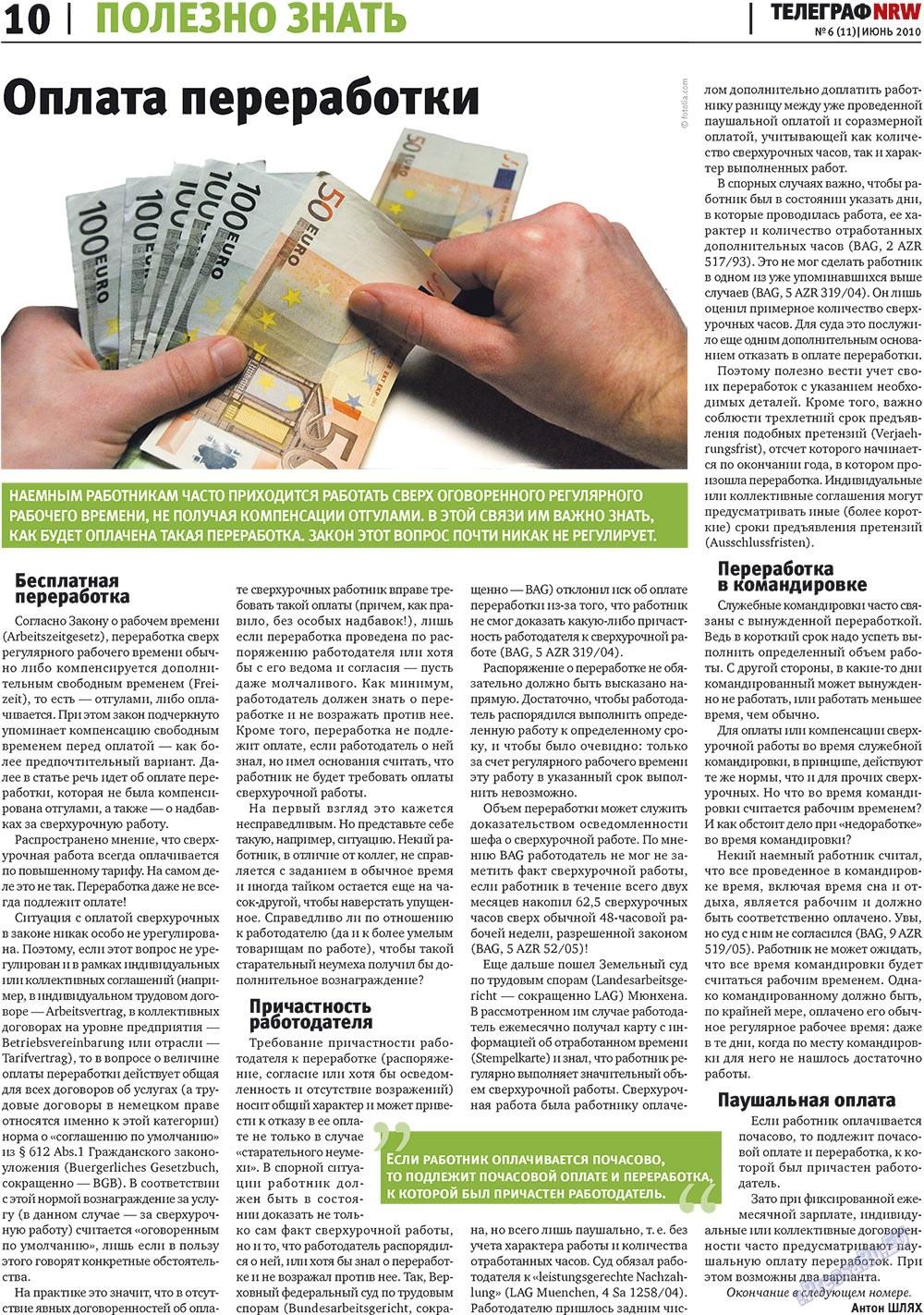 Телеграф NRW (газета). 2010 год, номер 6, стр. 10