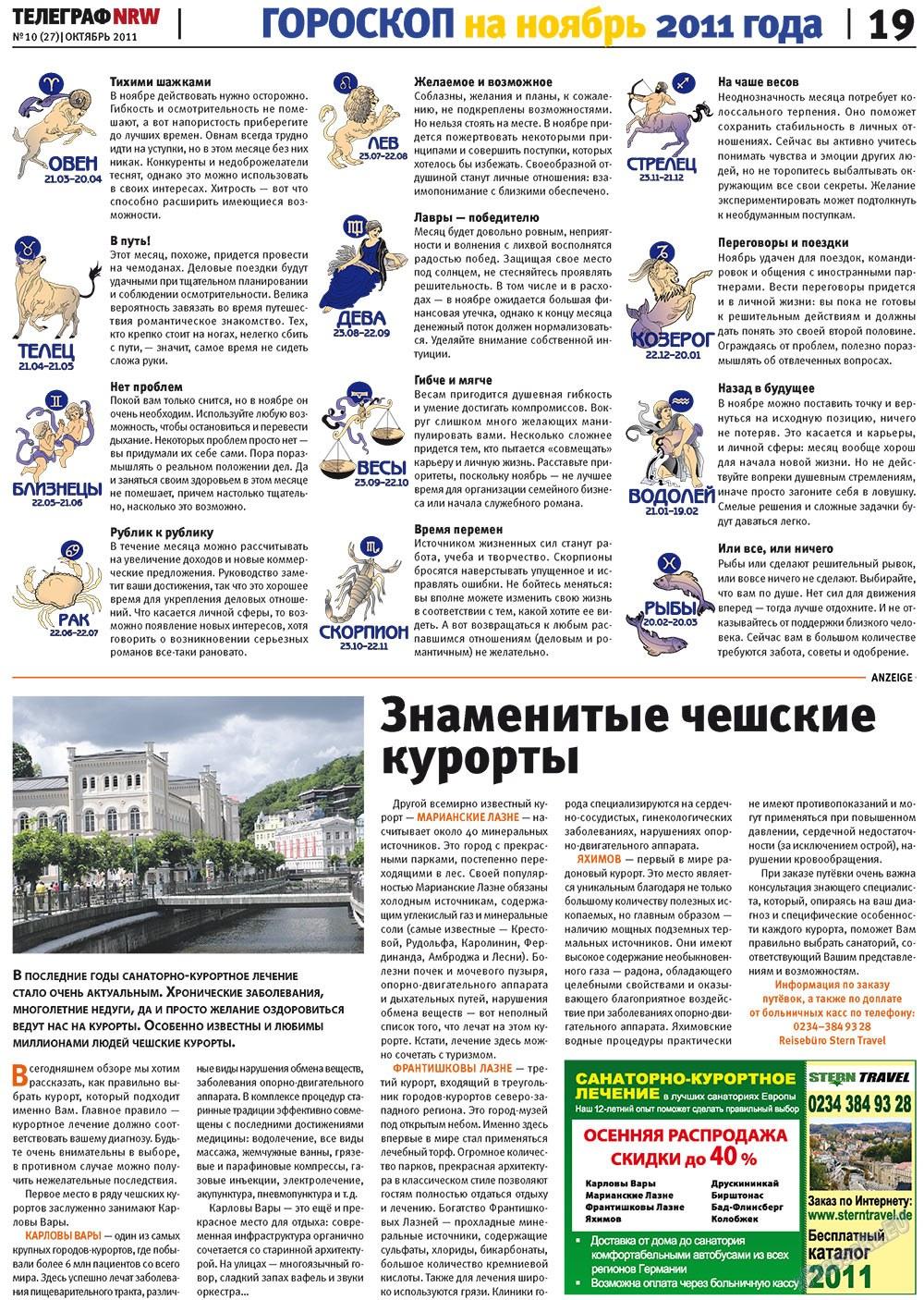 Телеграф NRW (газета). 2011 год, номер 10, стр. 19