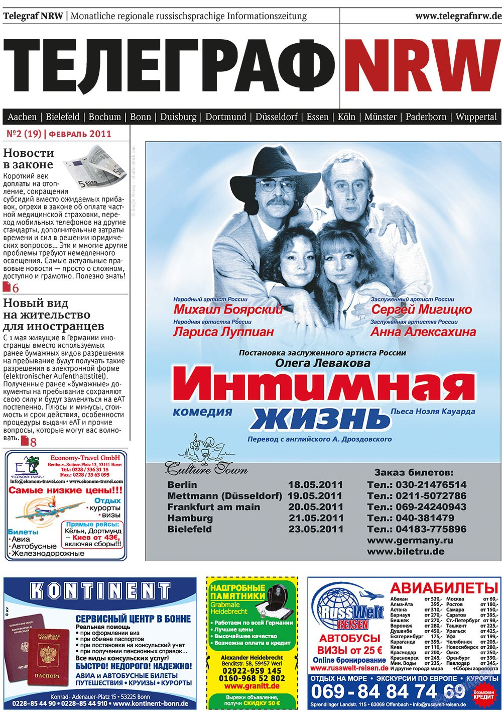 Телеграф NRW (газета). 2011 год, номер 2, стр. 1