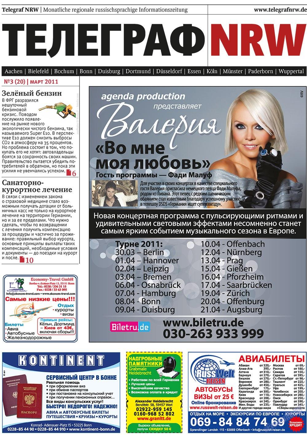 Телеграф NRW (газета). 2011 год, номер 3, стр. 1