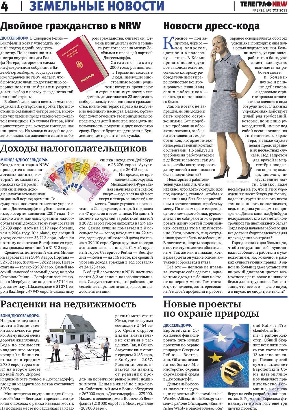 Телеграф NRW (газета). 2011 год, номер 8, стр. 4