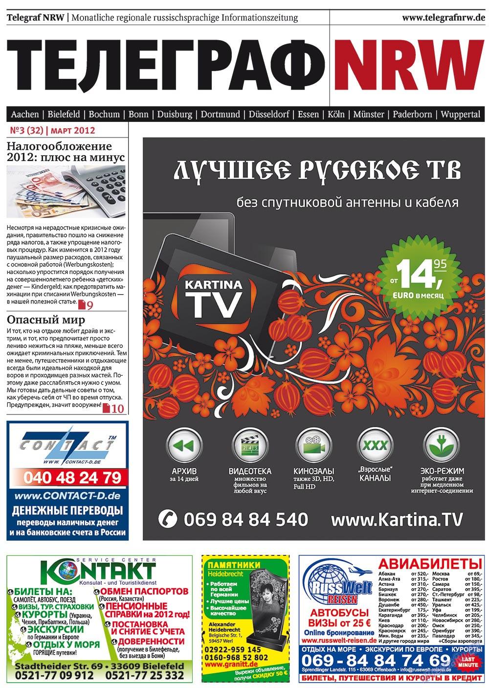 Телеграф NRW (газета). 2012 год, номер 3, стр. 1