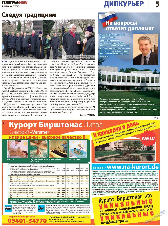 Телеграф NRW (газета). 2013 год, номер 3, стр. 5