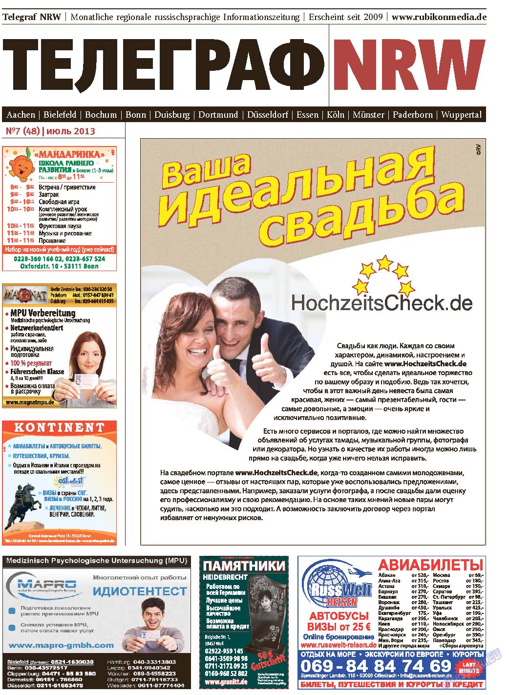 Телеграф NRW (газета). 2013 год, номер 7, стр. 1