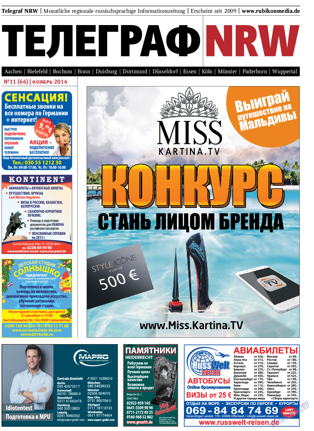 Телеграф NRW (газета). 2014 год, номер 11, стр. 1
