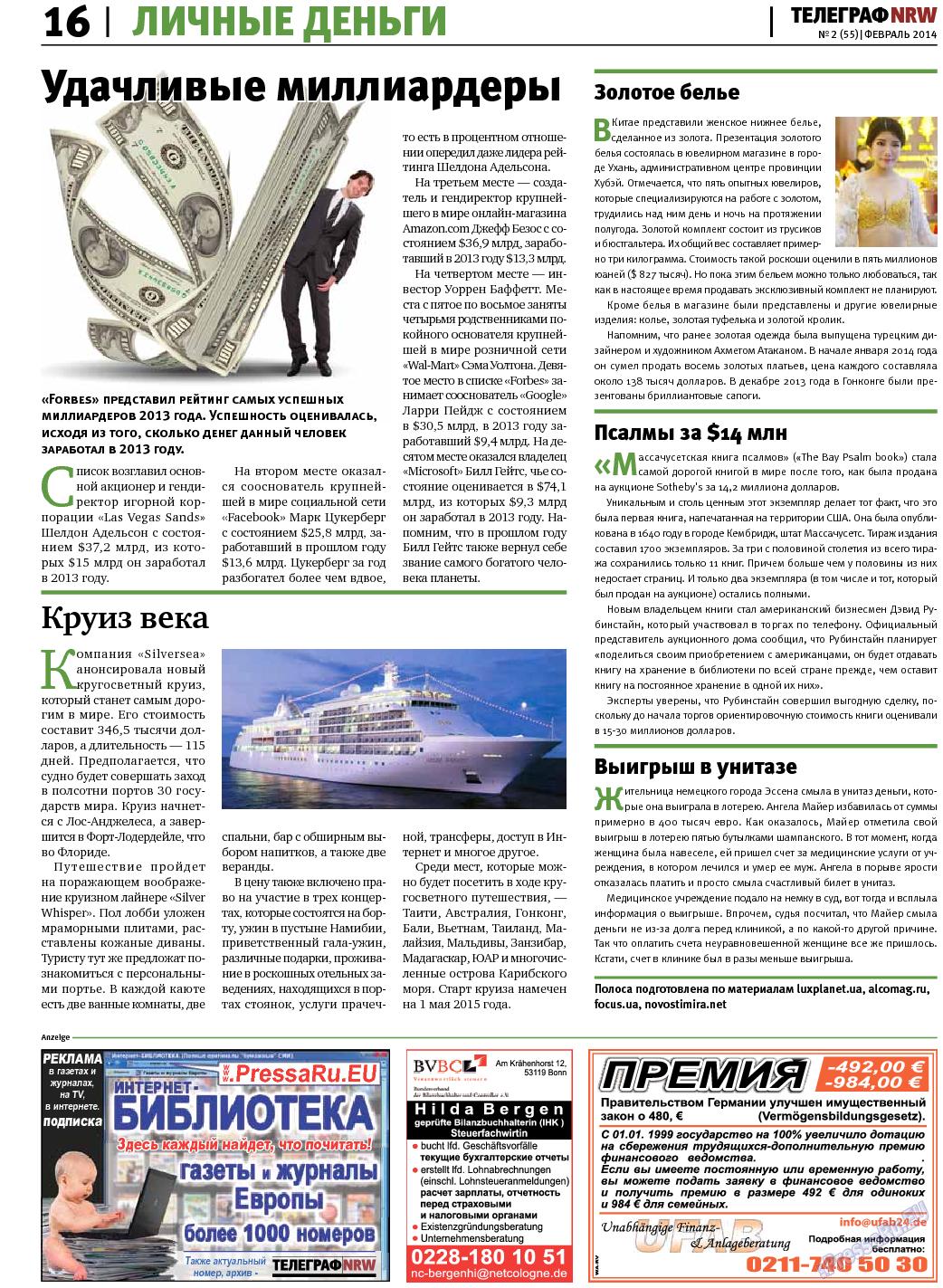 Телеграф NRW (газета). 2014 год, номер 2, стр. 16