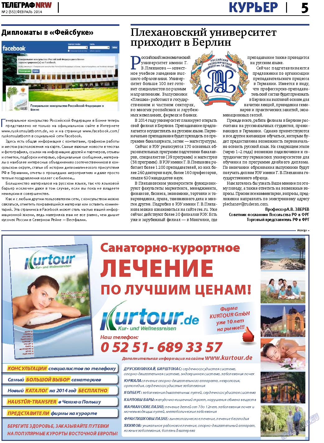 Телеграф NRW (газета). 2014 год, номер 2, стр. 5