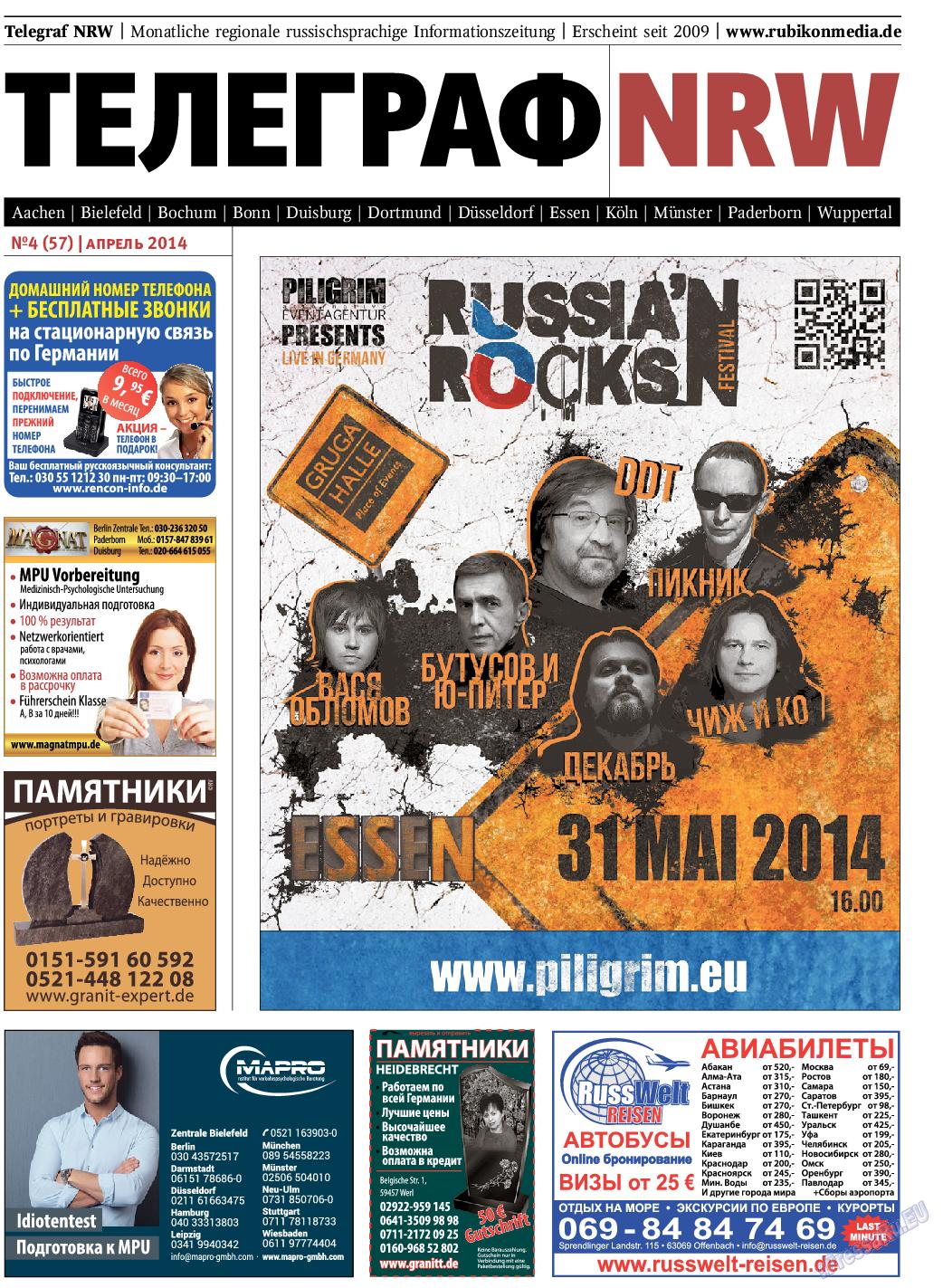 Телеграф NRW (газета). 2014 год, номер 4, стр. 1