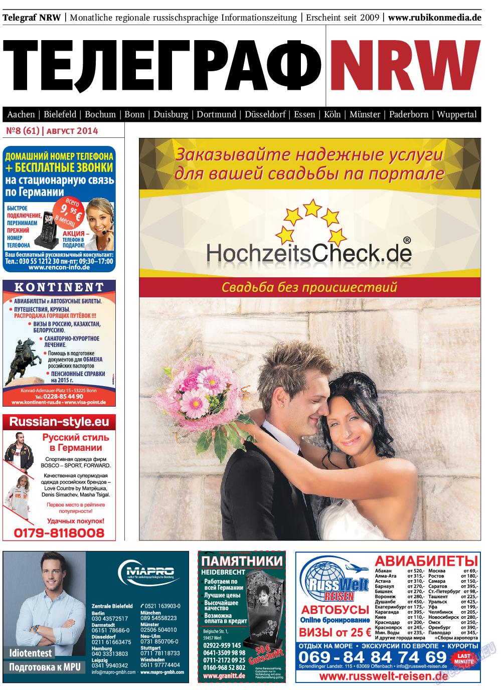 Телеграф NRW (газета). 2014 год, номер 8, стр. 1