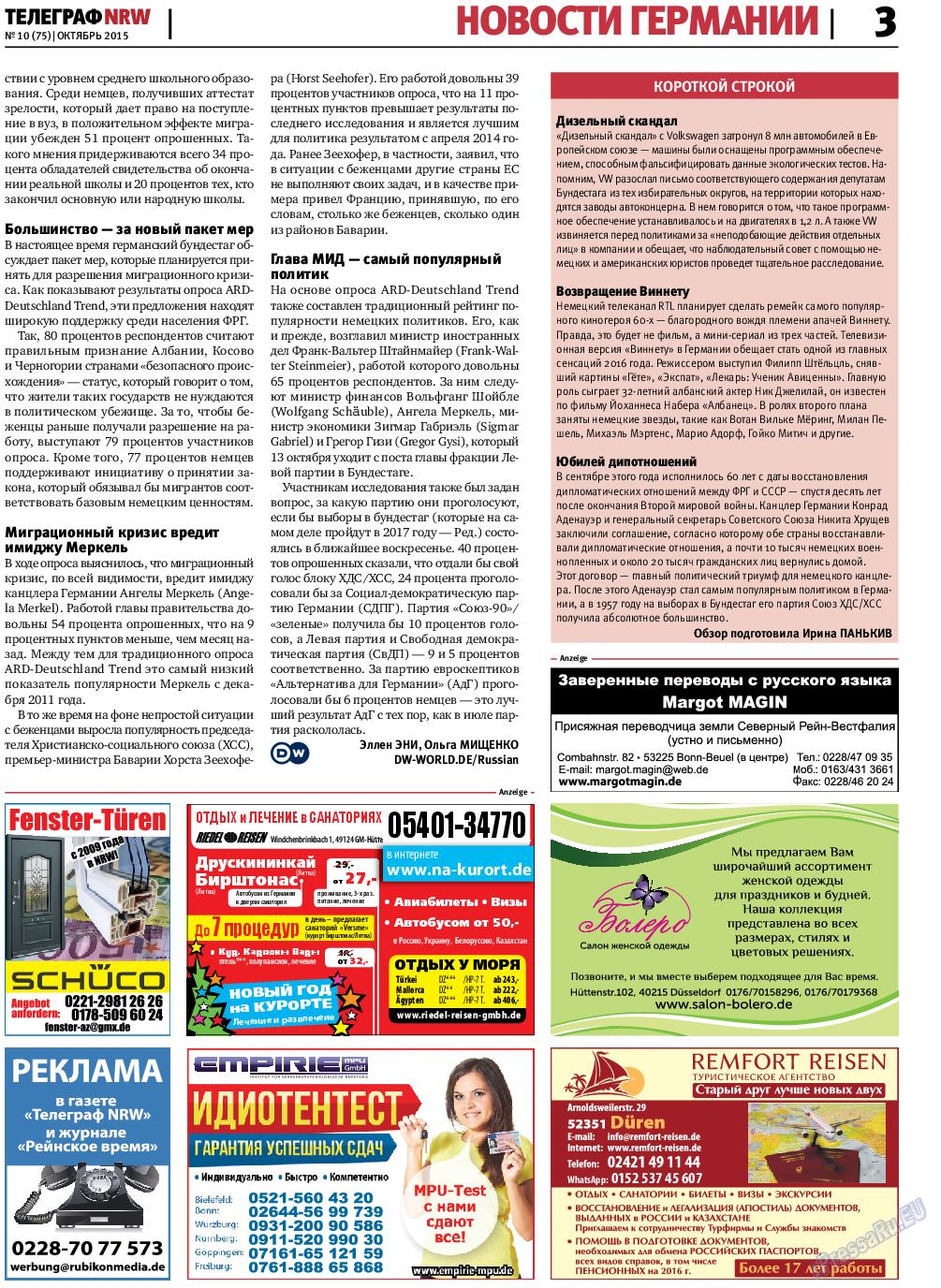 Телеграф NRW (газета). 2015 год, номер 10, стр. 3