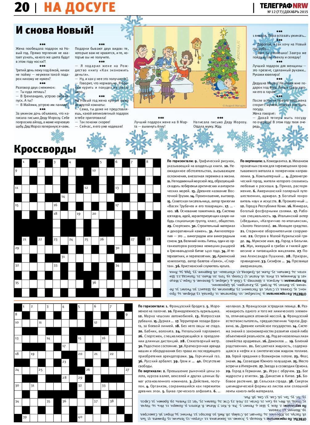 Телеграф NRW (газета). 2015 год, номер 12, стр. 20