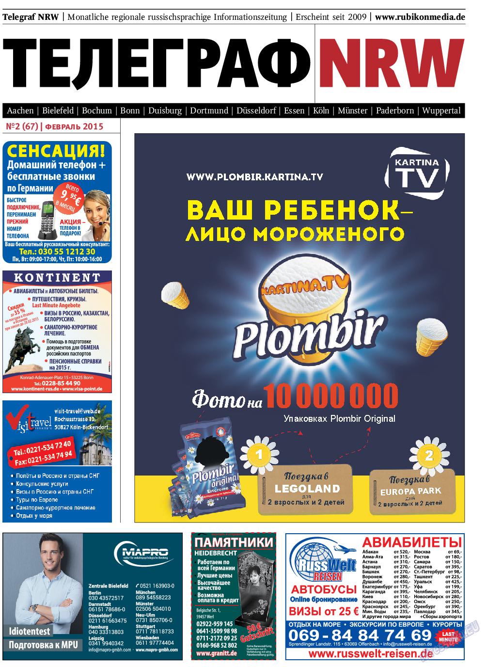 Телеграф NRW (газета). 2015 год, номер 2, стр. 1