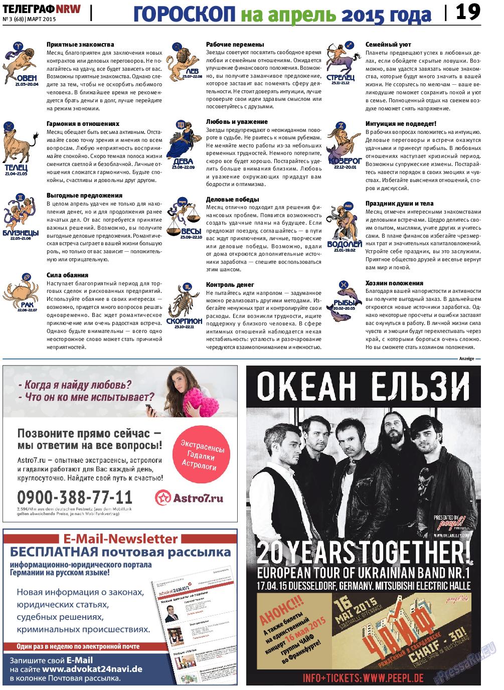 Телеграф NRW (газета). 2015 год, номер 3, стр. 19