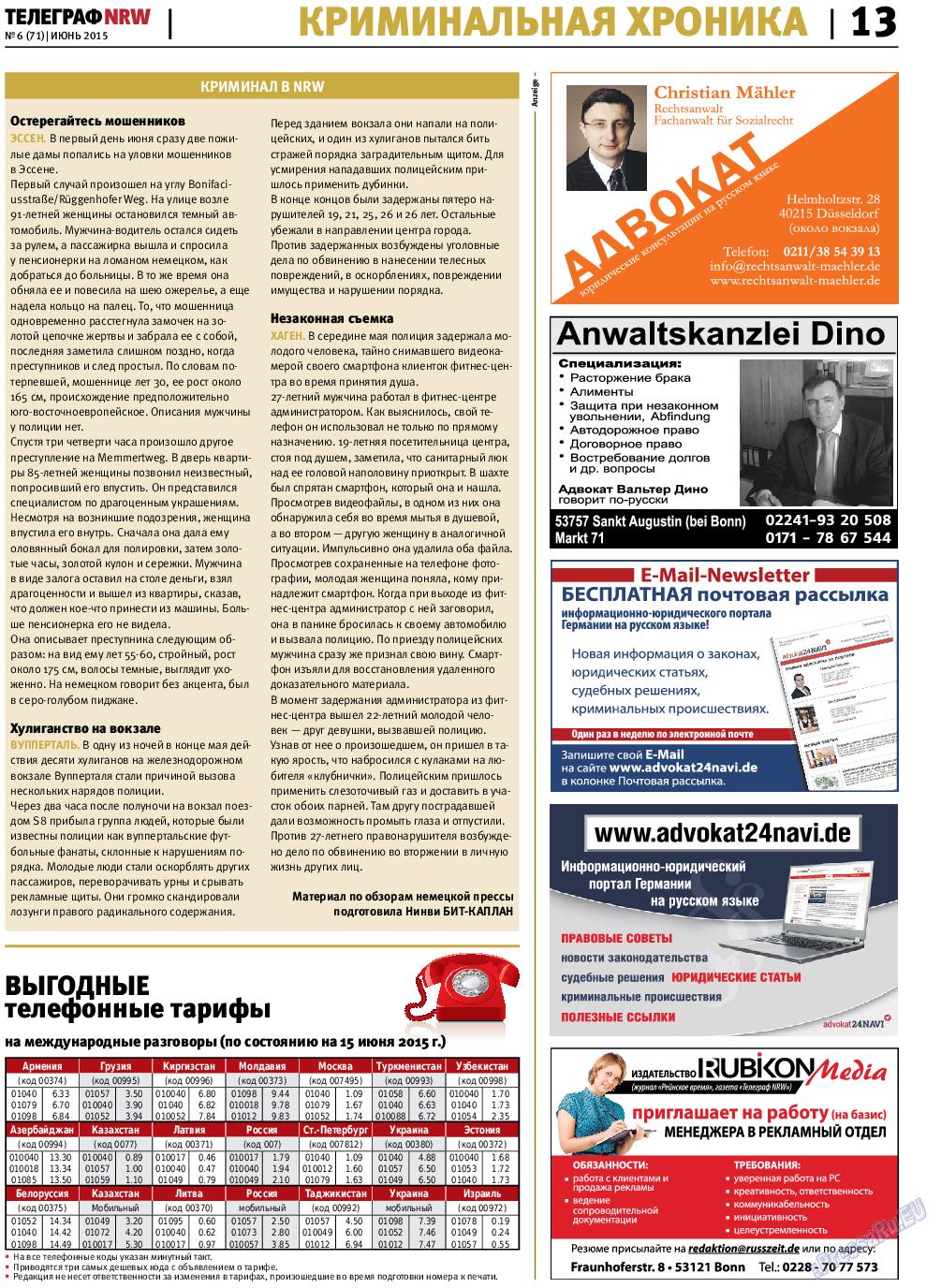 Телеграф NRW (газета). 2015 год, номер 6, стр. 13