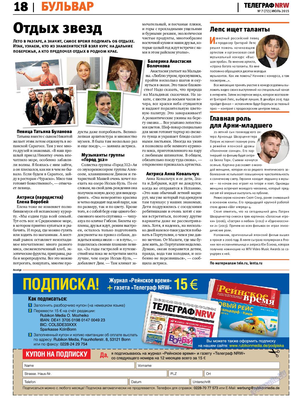 Телеграф NRW (газета). 2015 год, номер 7, стр. 18