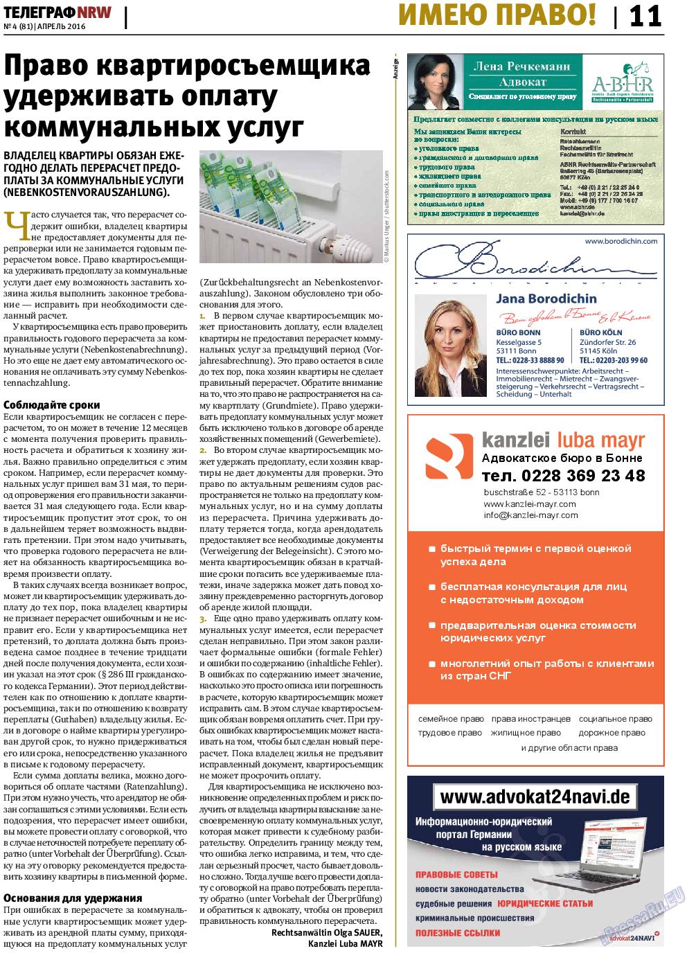 Телеграф NRW (газета). 2016 год, номер 4, стр. 11