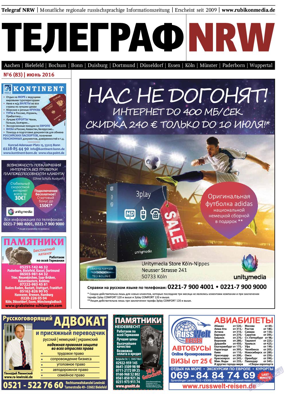 Телеграф NRW (газета). 2016 год, номер 6, стр. 1