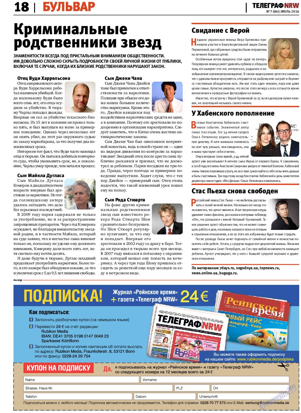 Телеграф NRW (газета). 2016 год, номер 7, стр. 18