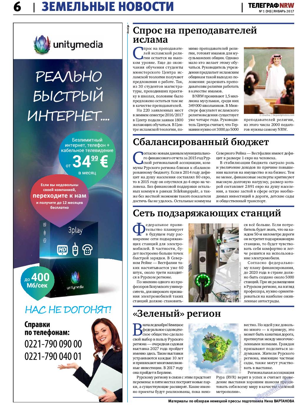 Реклама сайта в журнале wordpress реклама от гугл