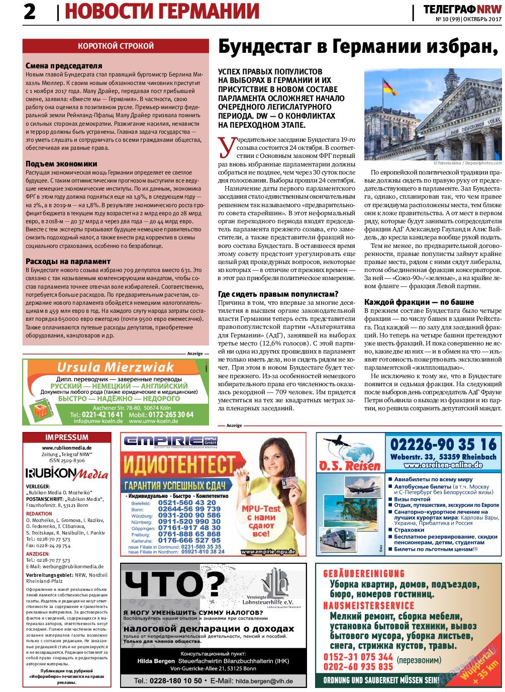Телеграф NRW (газета). 2017 год, номер 10, стр. 2