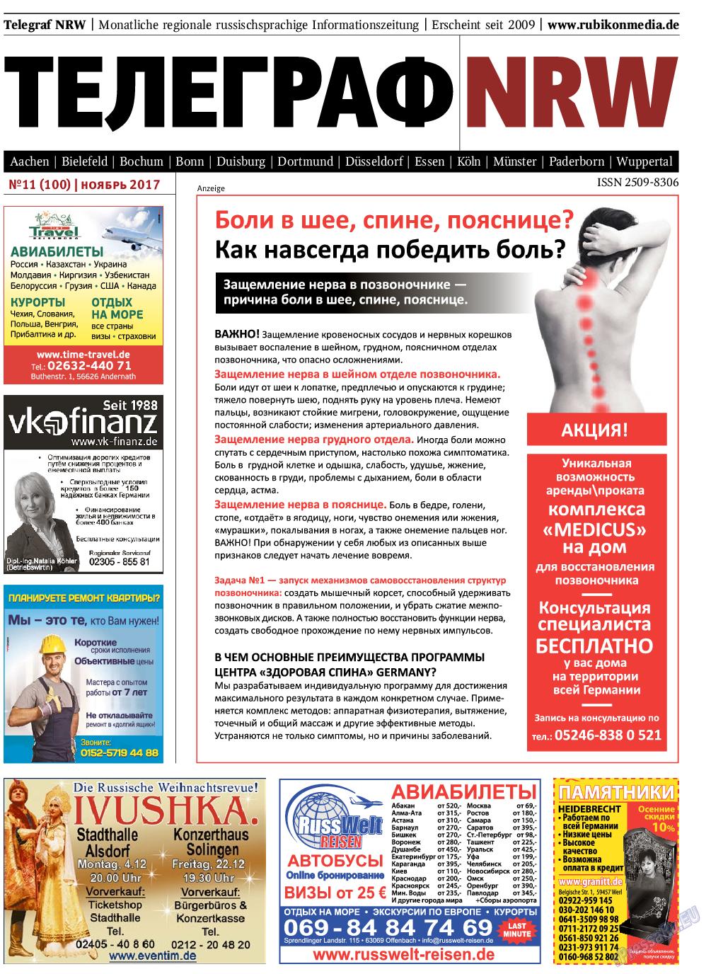 Телеграф NRW (газета). 2017 год, номер 11, стр. 1