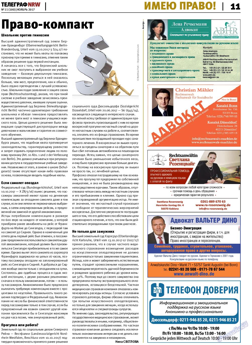 Телеграф NRW (газета). 2017 год, номер 11, стр. 11
