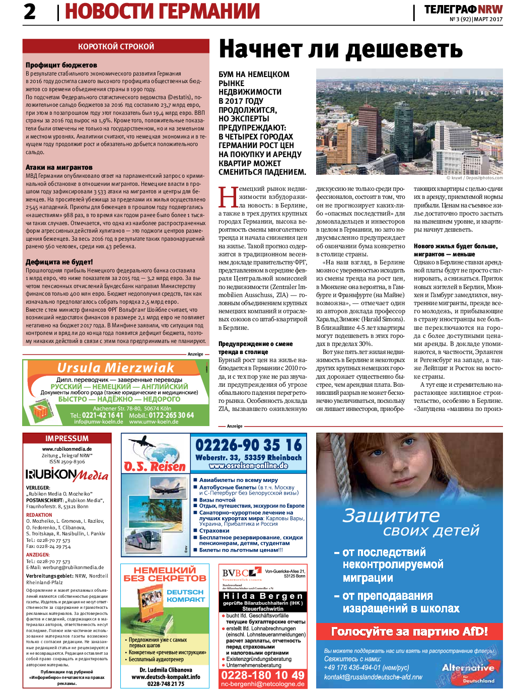 Телеграф NRW (газета). 2017 год, номер 3, стр. 2