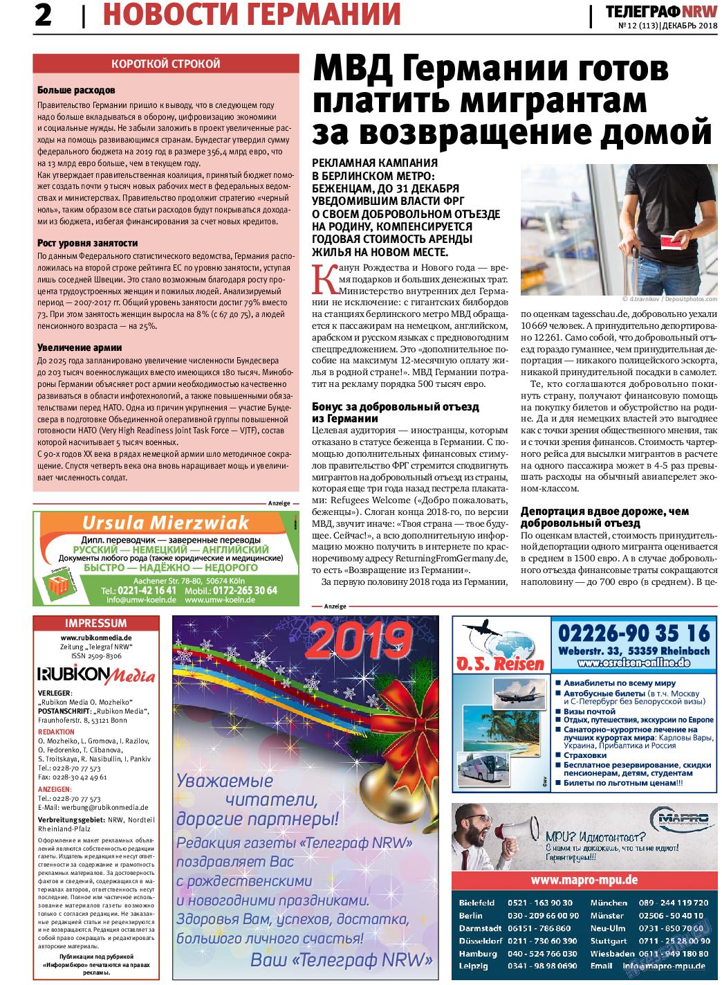 Телеграф NRW (газета). 2018 год, номер 12, стр. 2