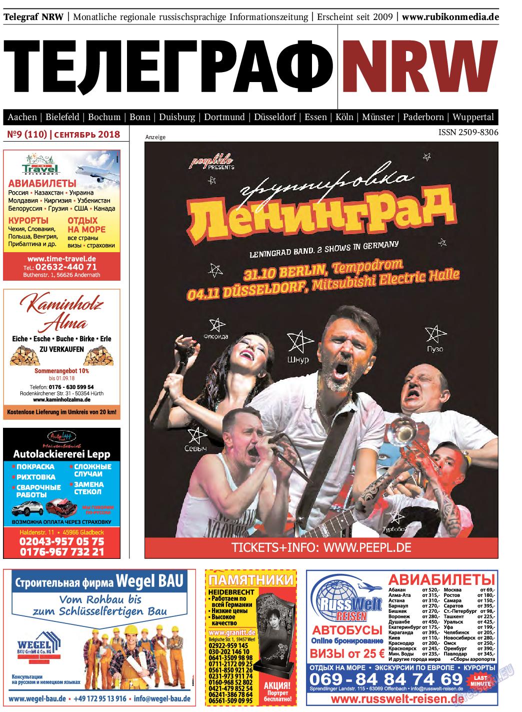 Телеграф NRW (газета). 2018 год, номер 9, стр. 1